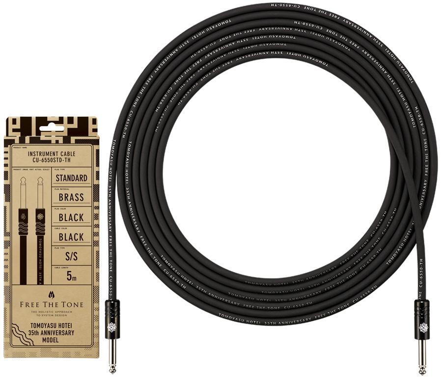 FREE THE TONE / CU-6550 STD-TH 5M/SS 布袋寅泰モデル シールドケーブル フリーザトーン【完全数量限定】