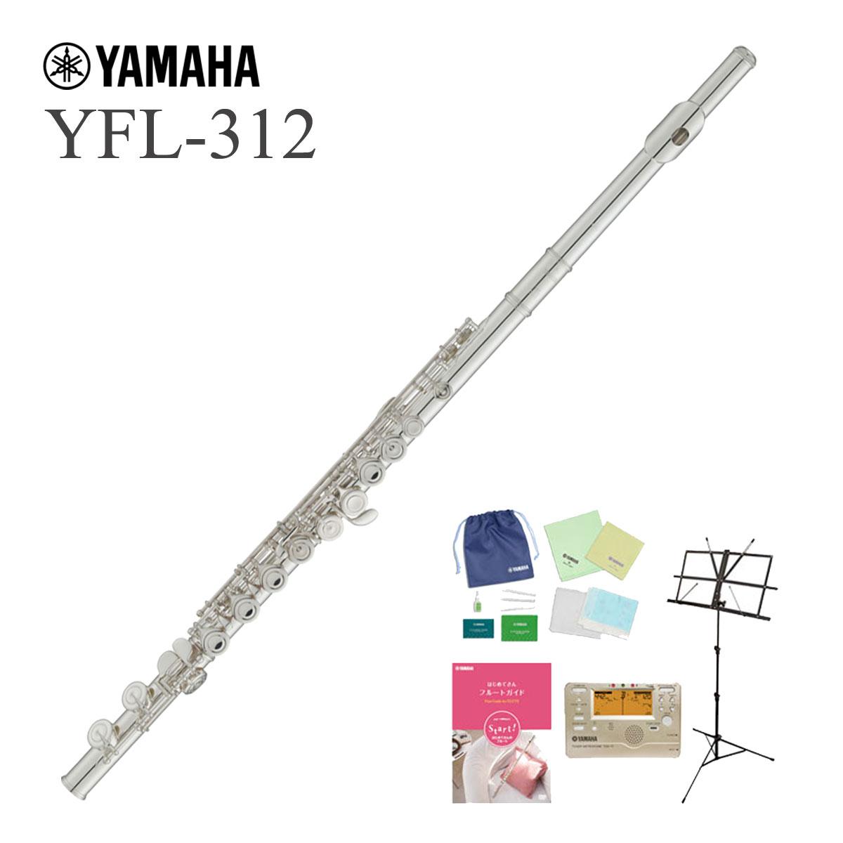 【タイムセール:16日12時まで】【在庫あり】YAMAHA / YFL-312 ヤマハ フルート スタンダード Eメカ付 頭部管銀製 《未展示倉庫保管の新品をお届け》《全部入りセット》【5年保証】《SPRING FAIR:811163200》
