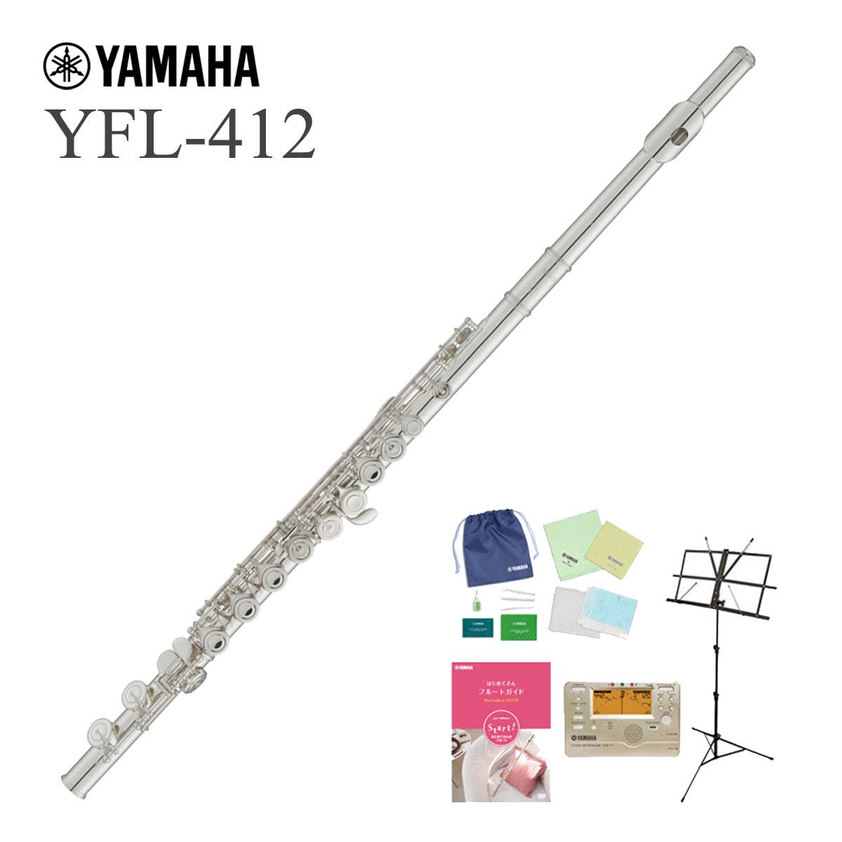 【1月6日12時まで福袋セール】【在庫あり】YAMAHA / YFL-412 ヤマハ フルート スタンダード Eメカ付 管体銀製 《未展示倉庫保管の新品をお届け》《全部入りセット》【5年保証】