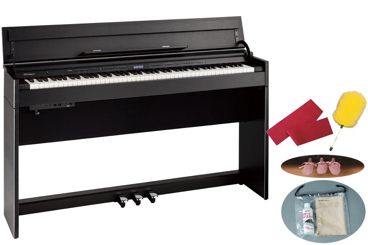 【全国組立設置無料】Roland ローランド / DP603 CBS 黒木目調仕上げ 電子ピアノ (DP-603)(DP603-CBS)【代引き不可】【YRK】【PTNB】【お手入れセットプレゼント:set78332】