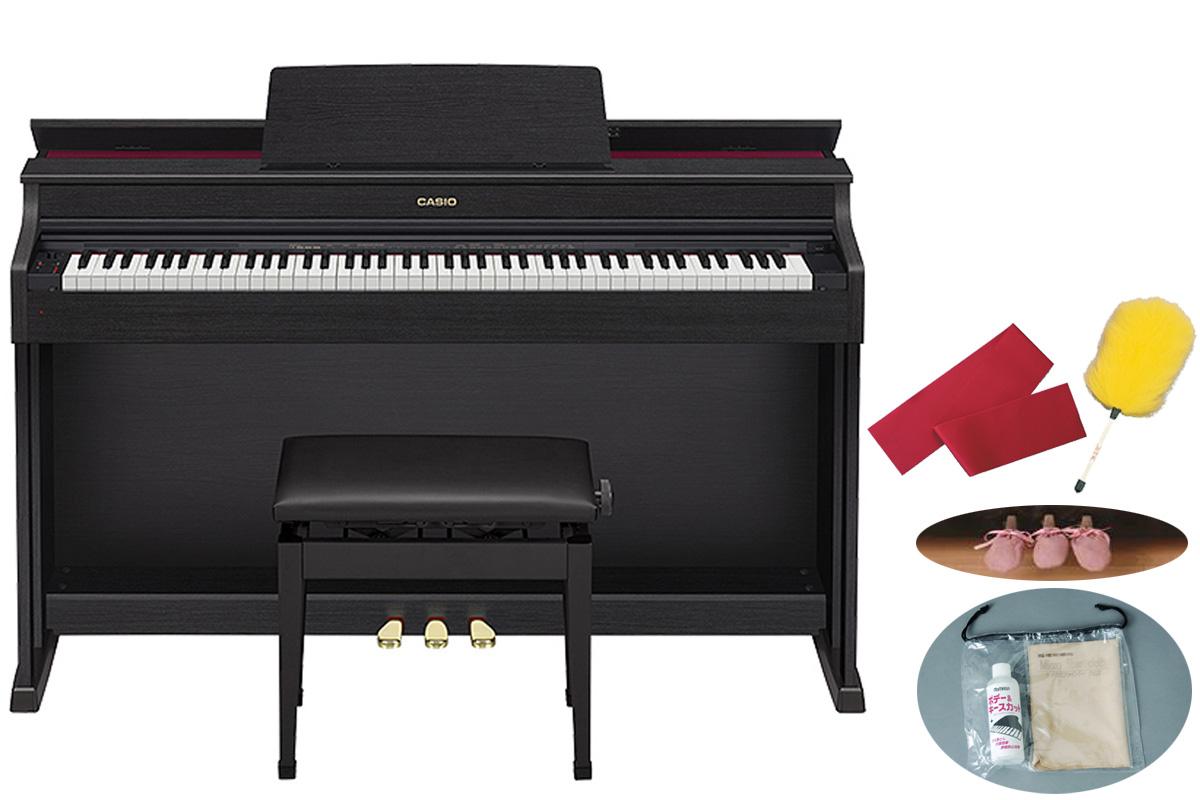 CASIO カシオ / CELVIANO AP-470BK ブラックウッド調仕上げ 【代引き不可】【全国組立設置無料】【安心のメーカー3年保証】 電子ピアノ セルヴィアーノ【お手入れセットプレゼント:set78332】