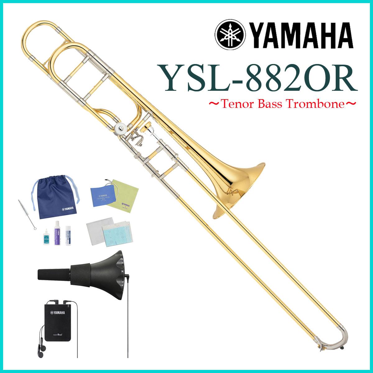 YAMAHA / YSL-882OR ヤマハ トロンボーン Torombone YSL882OR 《サイレントブラスセット》 《倉庫保管新品をお届け※もちろん出荷前調整》《5年保証》