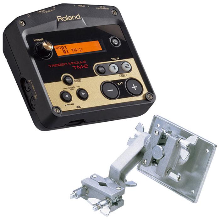 Roland TM-2 + APC-33 トリガーモジュール/取付用クランプセット【YRK】