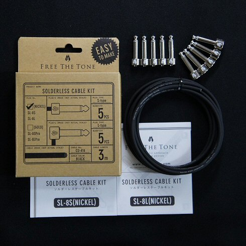 Free The Tone / Solderless Cable Kit SLK-SL-55 ケーブル3m & Sプラグ5個 & Lプラグ5個セット