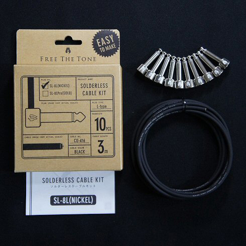 FREE THE TONE / Solderless Cable Kit SLK-L-10 NICKEL CU-416 3.0m & SL-8L Nickel 10個