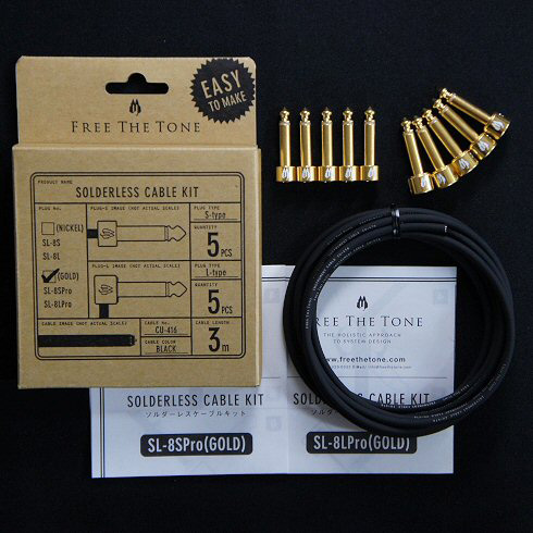 FREE THE TONE / Solderless Cable Kit SLK-SLPRO-55 GOLD CU-416 3.0m + SL-8SPro(Gold) 5個 + SL-8LPro(Gold) 5個