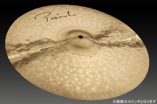 PAiSTe / Signature Dark Energy Crash Mark I 16インチ クラッシュシンバル