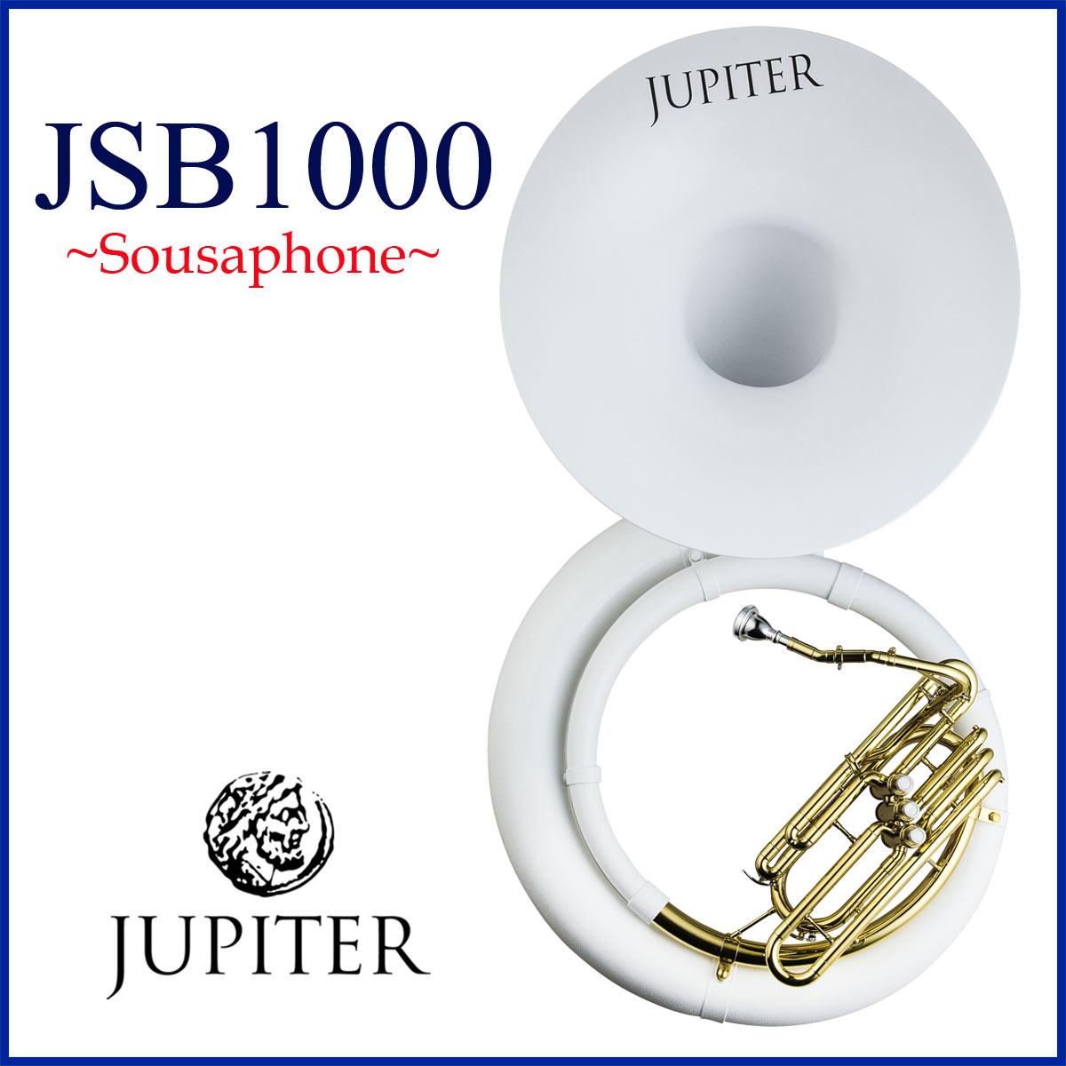 JUPITER / JSP-1000 ジュピター スーザフォン sousaphone B♭《お取り寄せ》