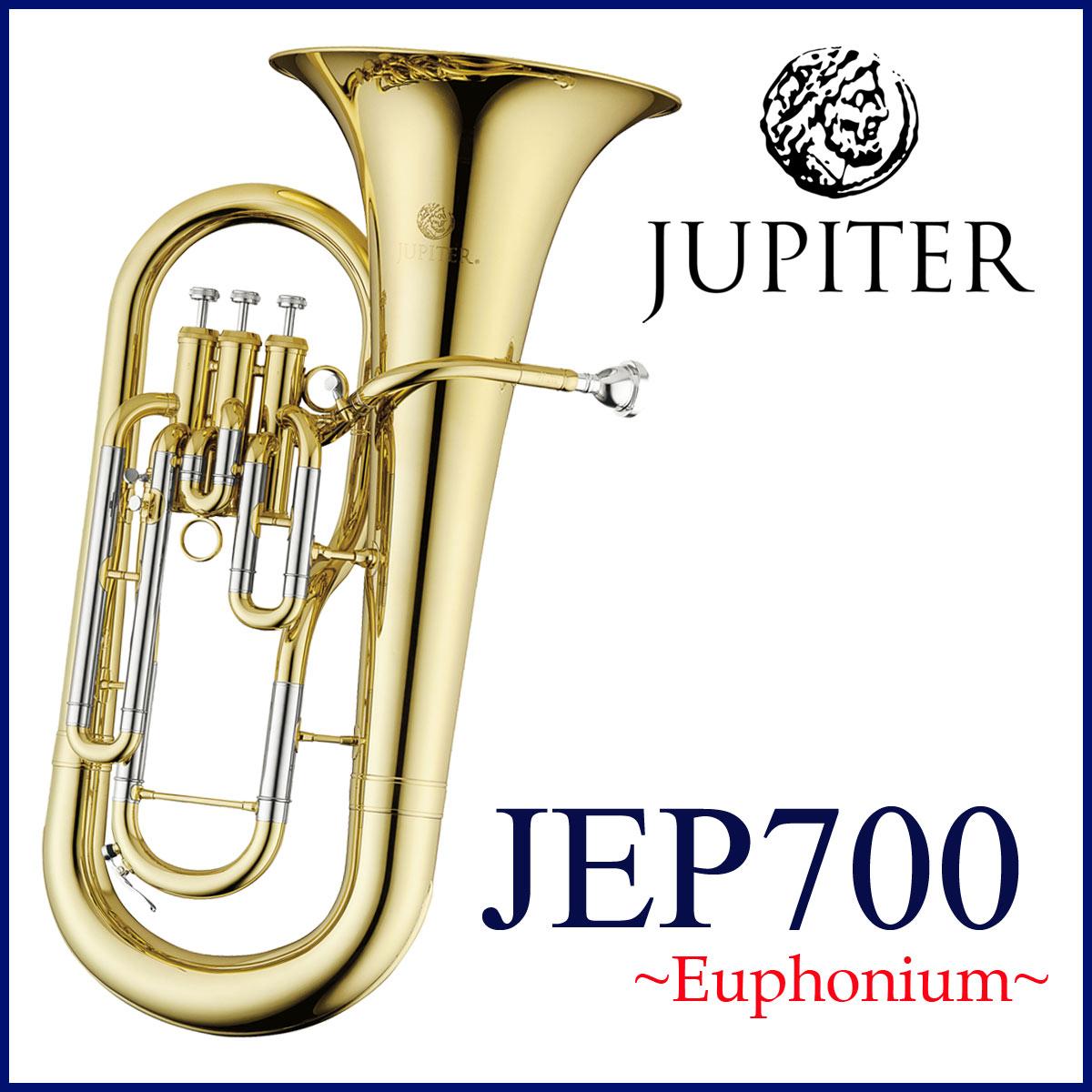 JUPITER / JEP-700 ジュピター Euphonium ユーフォニアム ラッカー仕上げ B♭ 3本ピストン 《お取り寄せ》