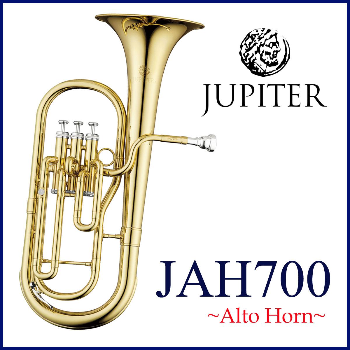 JUPITER / JAH-700 ジュピター AltoHorn アルトホルン ラッカー仕上げ E♭ 《お取り寄せ》