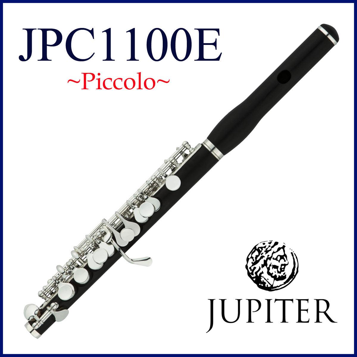 JUPITER / JPC-1100E ジュピター ピッコロ Piccolo 木製管体 《お取り寄せ》