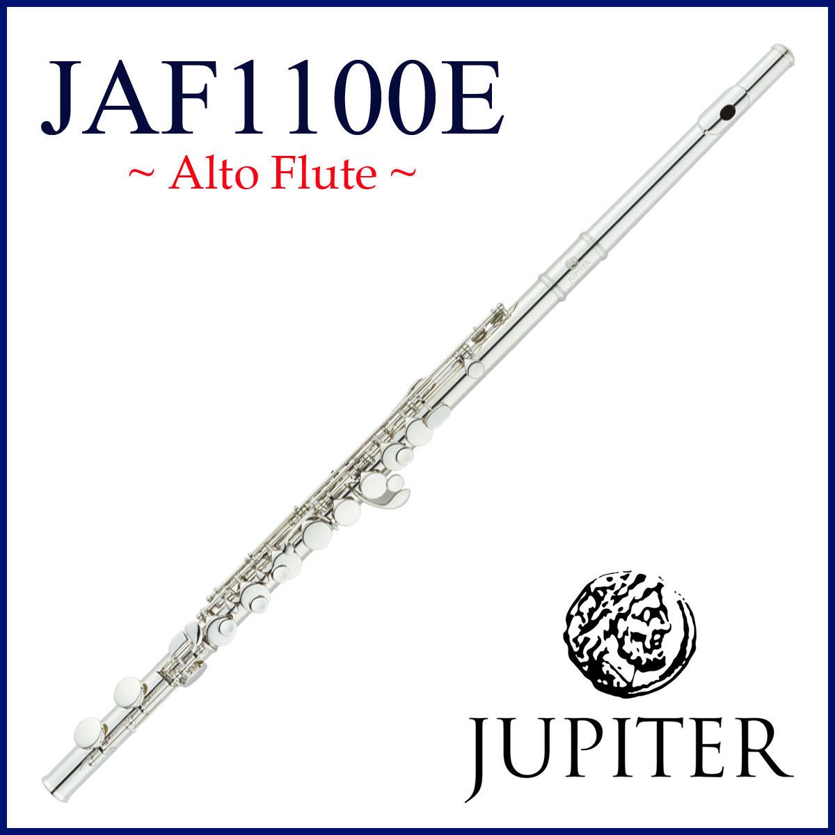 JUPITER / JAF-1100E ジュピター アルトフルート G調 Eメカニズム付 頭部管銀製 ニッケルシルバー管体《お取り寄せ》