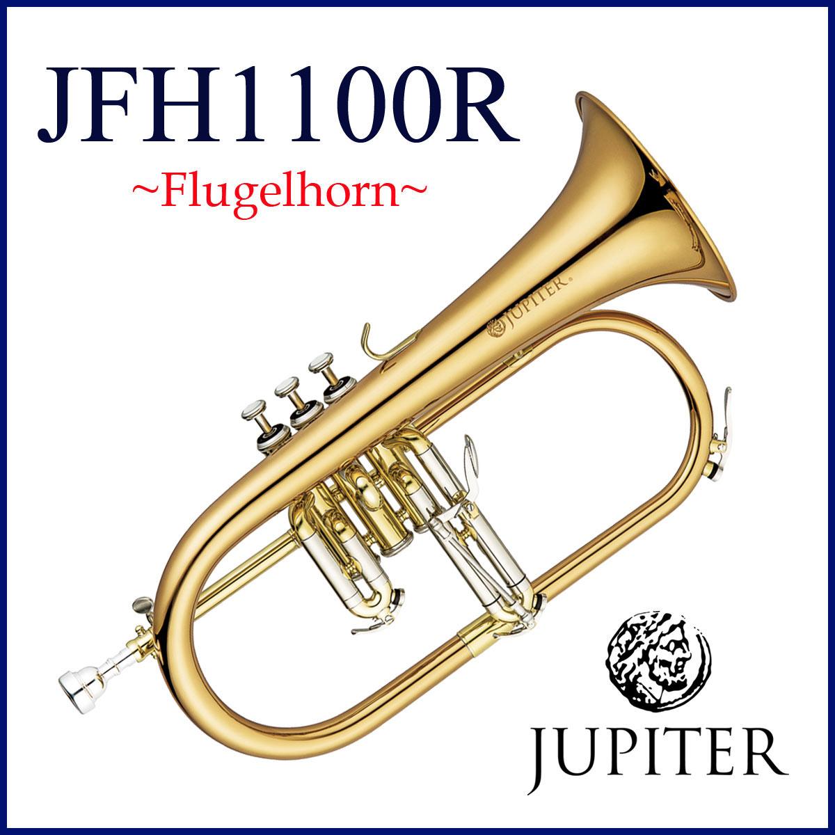 JUPITER / JFH-1100R ジュピターフリューゲルホルン ローズブラスベル ラッカー仕上げ《お取り寄せ》
