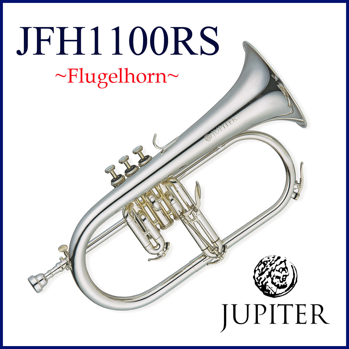 JUPITER / JFH-1100RS ジュピターフリューゲルホルン ローズブラスベル シルバーメッキ仕上げ《お取り寄せ》