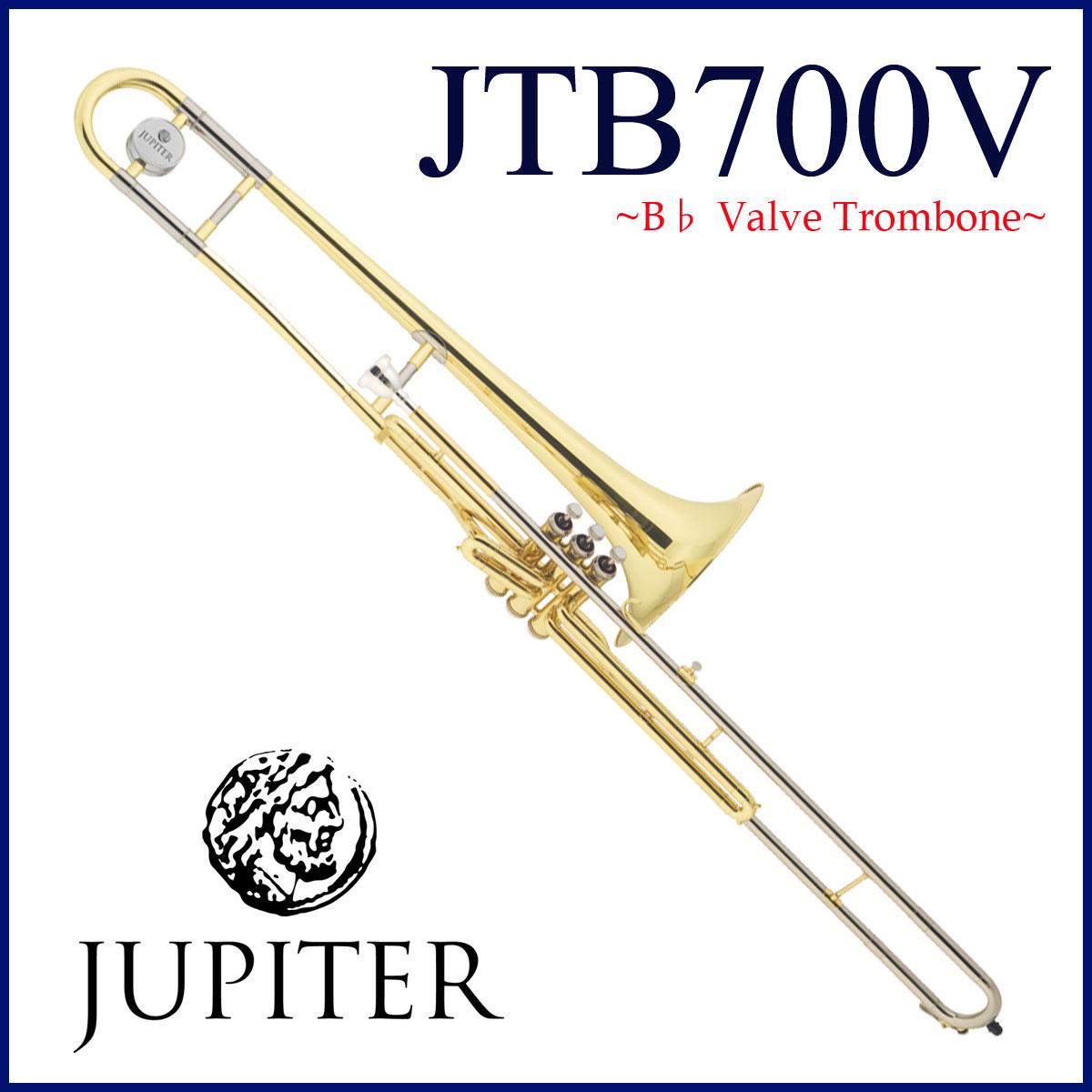 JUPITER / JTB-700V ジュピター バルブトロンボーン ラッカー仕上 【お取り寄せ】