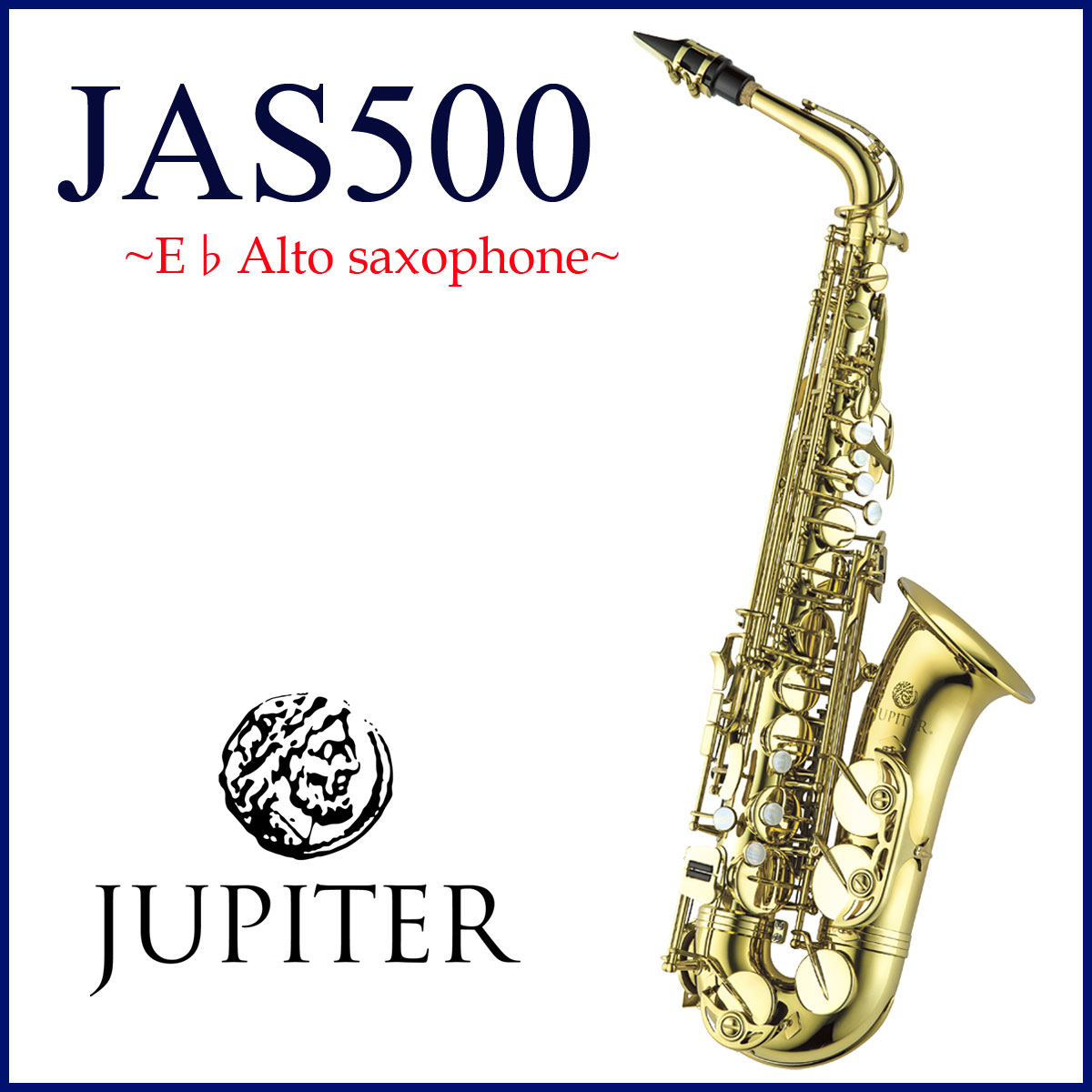 JUPITER / JAS-500 ジュピター アルトサックス ラッカー仕上げ 《お取り寄せ》