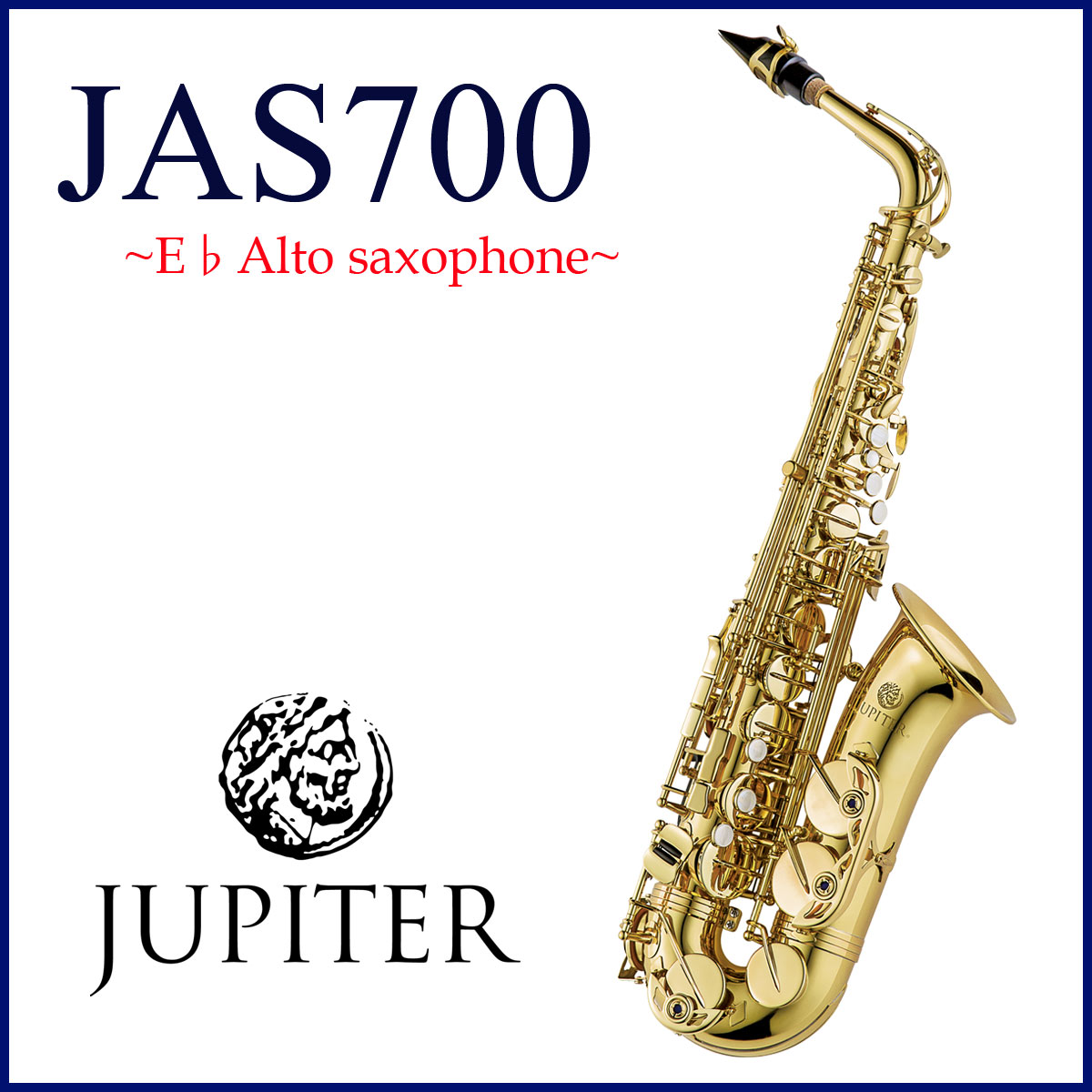 JUPITER / JAS-700 ジュピター アルトサックス ラッカー仕上げ 《お取り寄せ》