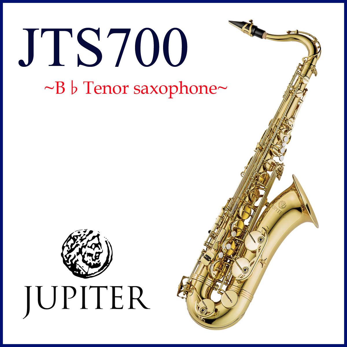 JUPITER / JTS-700 ジュピター TENOR テナーサックス ラッカー仕上げ 《お取り寄せ》