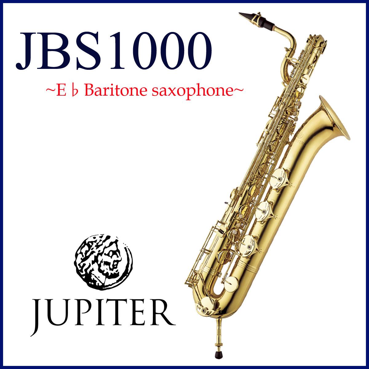 JUPITER / JBS-1000 ジュピター BARITONE バリトンサックス ラッカー仕上げ 《お取り寄せ》