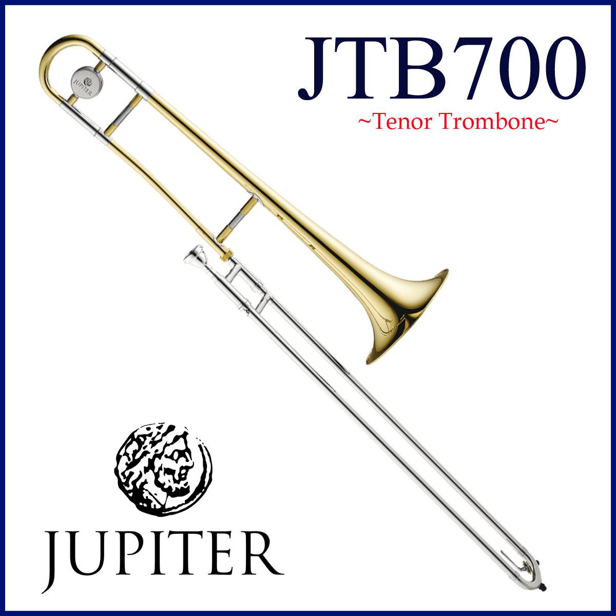 JUPITER / JTB-700 ジュピター TROMBONE テナートロンボーン ラッカー仕上げ ニッケルスライド 《お取り寄せ》