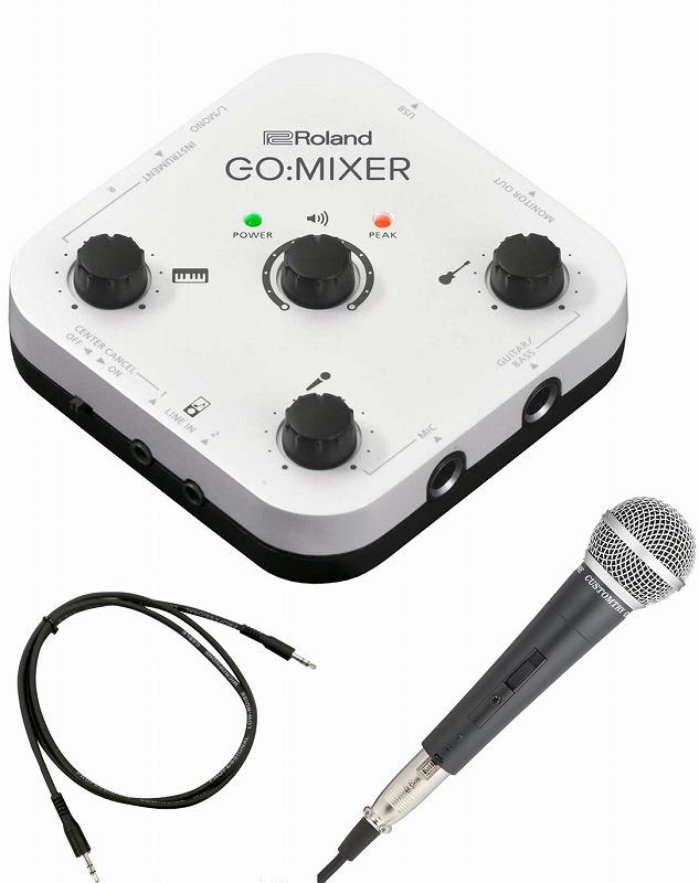 Roland ローランド / GO:MIXER 【マイク&ケーブルセット!】Audio Mixer for Smartphones (GOMIXER) スマートフォン専用オーディオ・ミキサー【YRK】