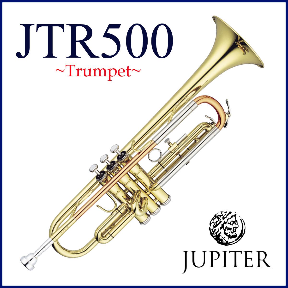 JUPITER / JTR-500 ジュピター B♭ Trumpet トランペット ラッカー仕上げ 《お取り寄せ》