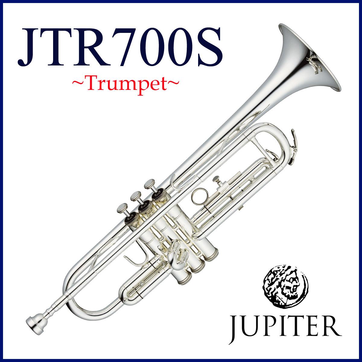 JUPITER / JTR-700S ジュピター B♭ Trumpet トランペット シルバーメッキ仕上げ 《お取り寄せ》