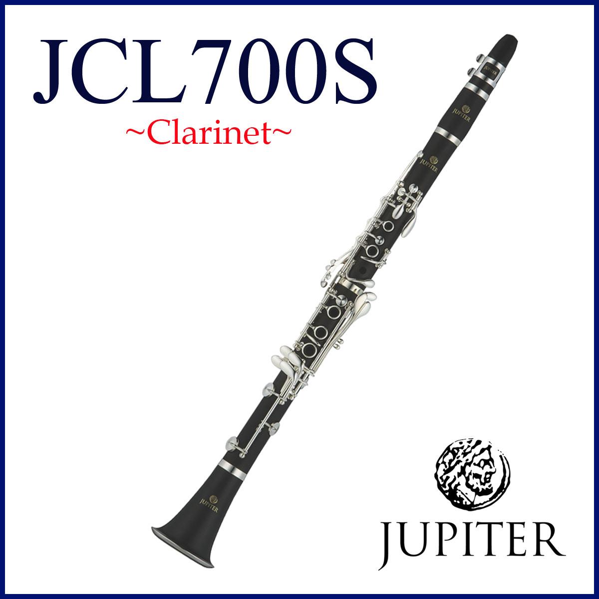 JUPITER / JCL-700S ジュピター B♭ Clarinet クラリネット ABS樹脂管体 ニッケルシルバー 《お取り寄せ》
