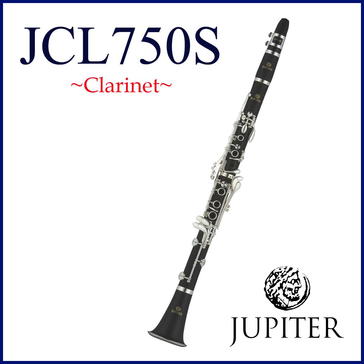 JUPITER / JCL-750S ジュピター B♭ Clarinet クラリネット 木製管体 銀メッキ 《お取り寄せ》