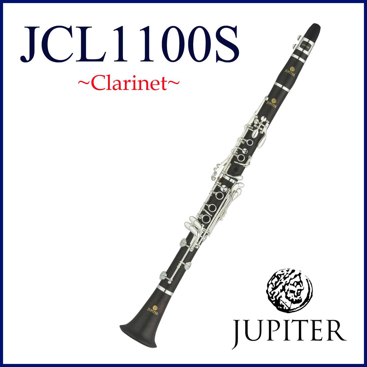 JUPITER / JCL-1100S ジュピター B♭ Clarinet クラリネット プロシリーズ 木製管体 銀メッキ 《お取り寄せ》