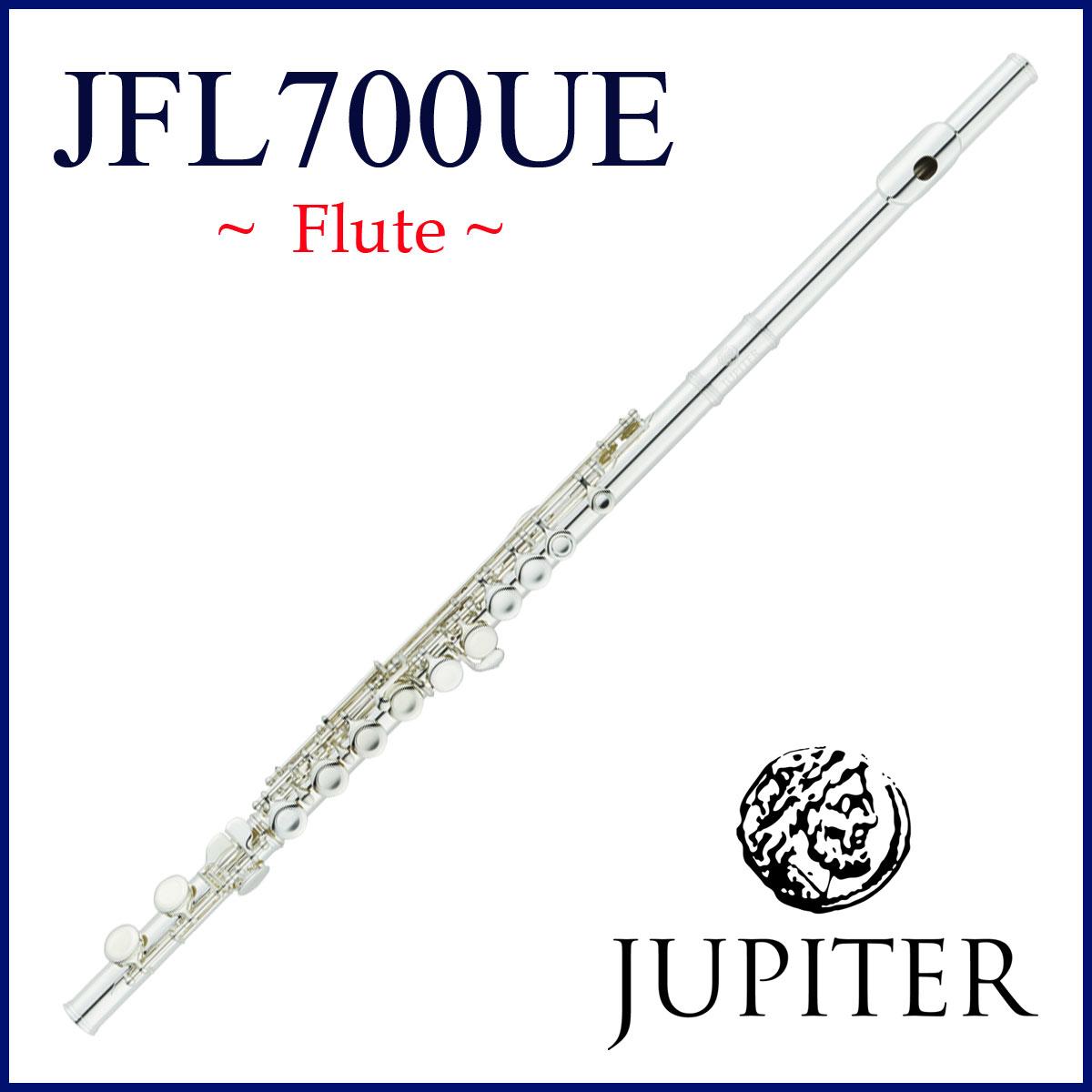 JUPITER / JFL-700UE ジュピターフルート Eメカニズム付 U字頭部管付き 洋白銀メッキ《お取り寄せ》