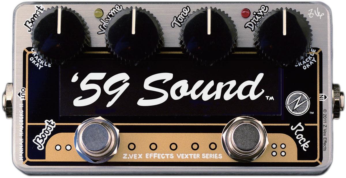 Z-VEX / 59 Sound Vexter Series Limited ジーベックス ディストーション 【限定モデル】
