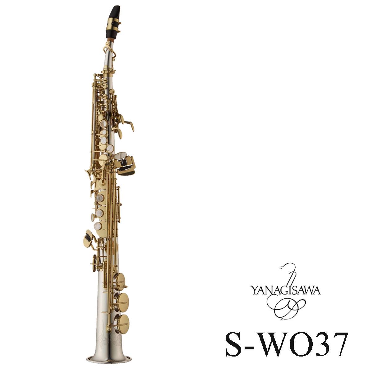 Yanagisawa / S-WO37 ヤナギサワ ソプラノサックス シルバー管 ヘヴィウェイト WOシリーズ ラッカー仕上《予約注文:納期お問い合わせください》