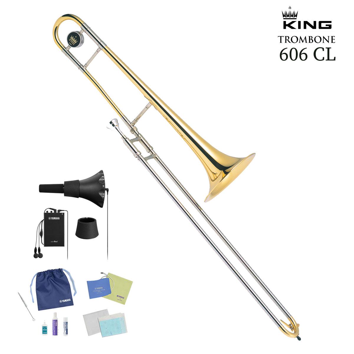 【タイムセール:7月2日12時まで】KING / 606 キング 606 USA製 テナートロンボーン ラッカー仕上げ《サイトレントブラスセット》