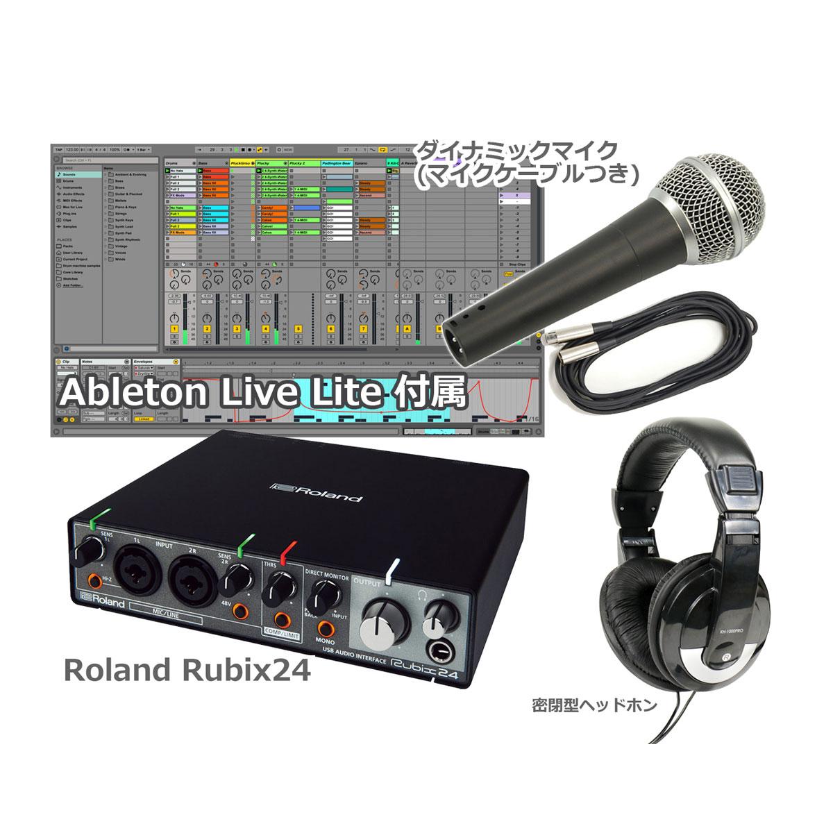 Roland ローランド / Rubix24【スタートセット!】USBオーディオ・インターフェース【YRK】