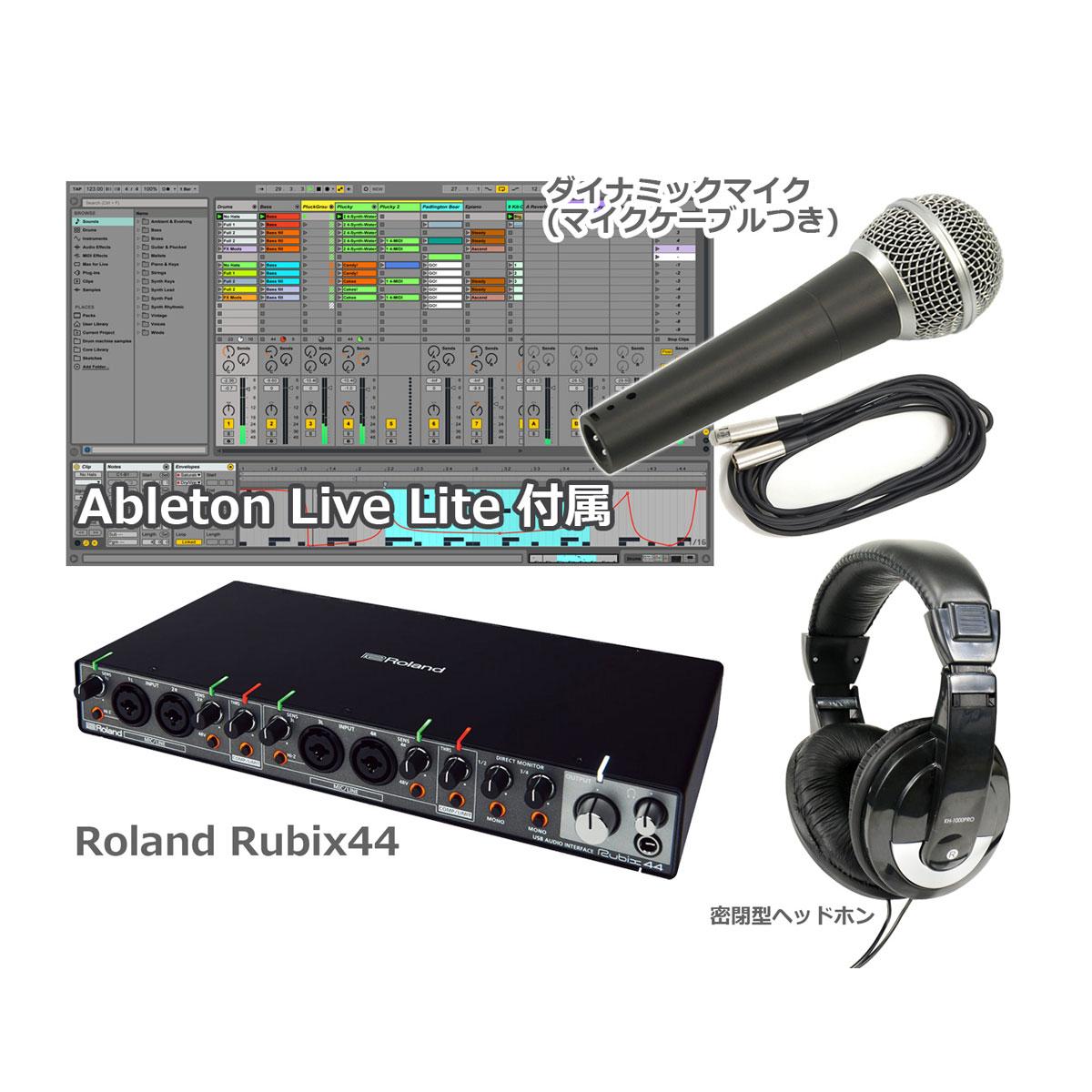 Roland ローランド / Rubix44【スタートセット!】USBオーディオ・インターフェース【YRK】