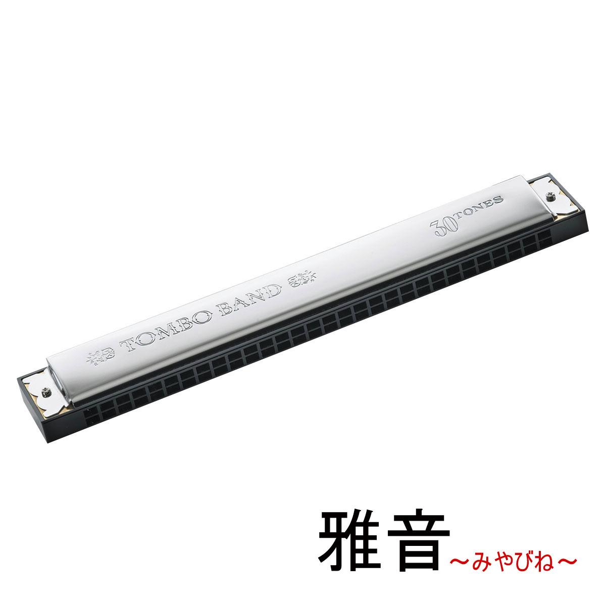 TOMBO / 3330 雅音 みやびね トンボ 民謡ハーモニカ 【お取り寄せ】