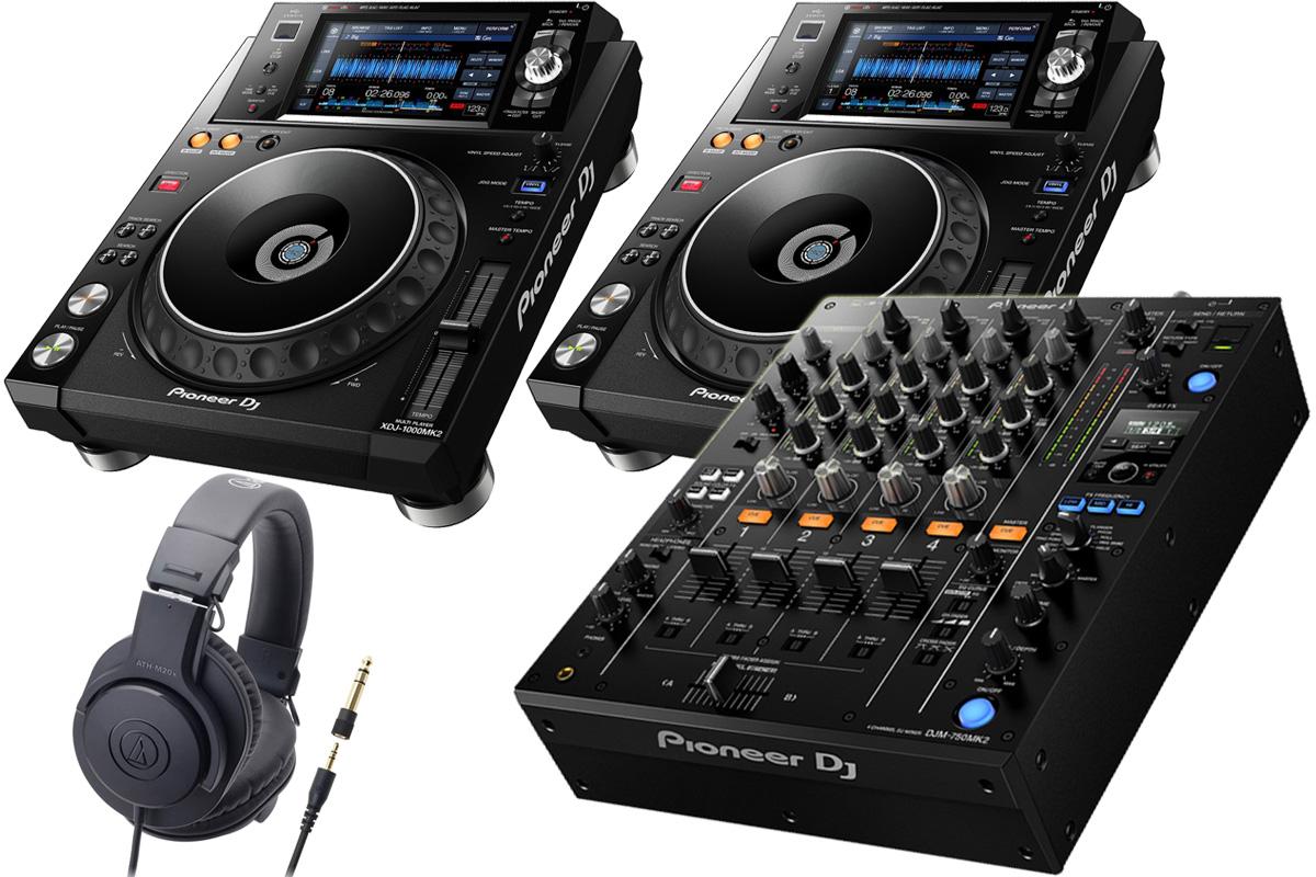 Pioneer DJ パイオニア / DJM-750 MK2 + XDJ-1000 MK2 DJセット【お取り寄せ商品】