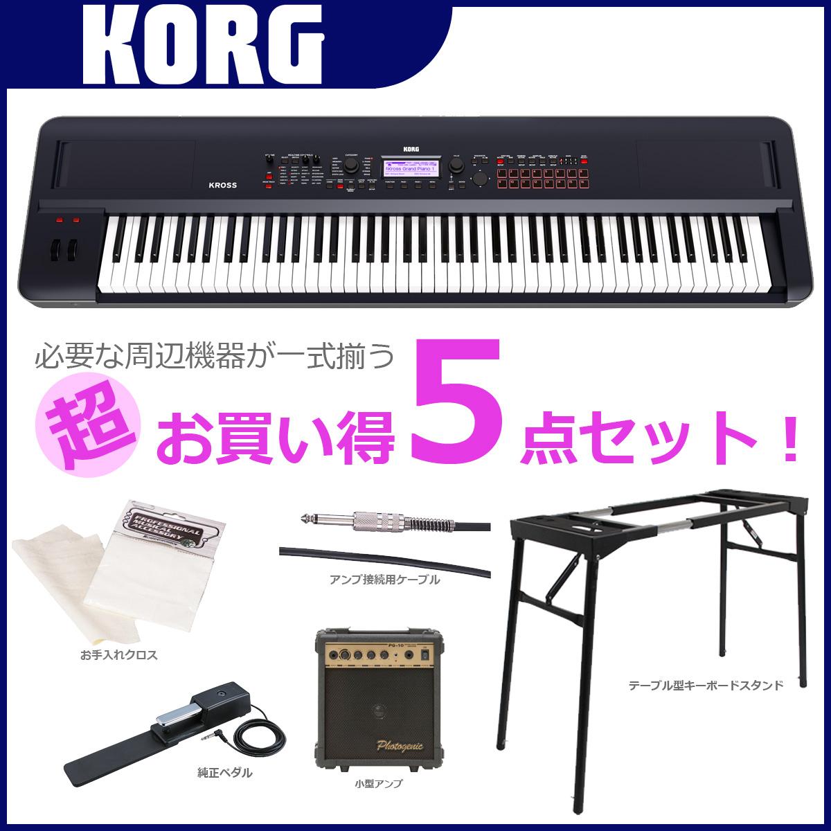 KORG コルグ / KROSS2-88 DB ダークブルー【豪華5点セット!】【YRK】