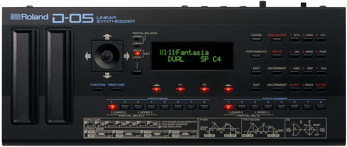 【在庫あり】Roland ローランド / Boutique D-05 Linear Synthesizer ブティーク シンセサイザー【YRK】