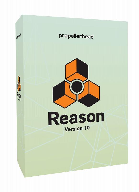 propellerhead プロペラヘッド / REASON 10 通常版【YRK】【お取り寄せ商品】
