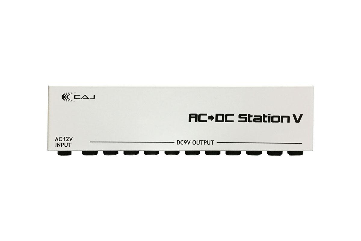 【タイムセール:7月2日12時まで】CUSTOM AUDIO JAPAN (CAJ) / AC/DC Station V 【お取り寄せ商品】