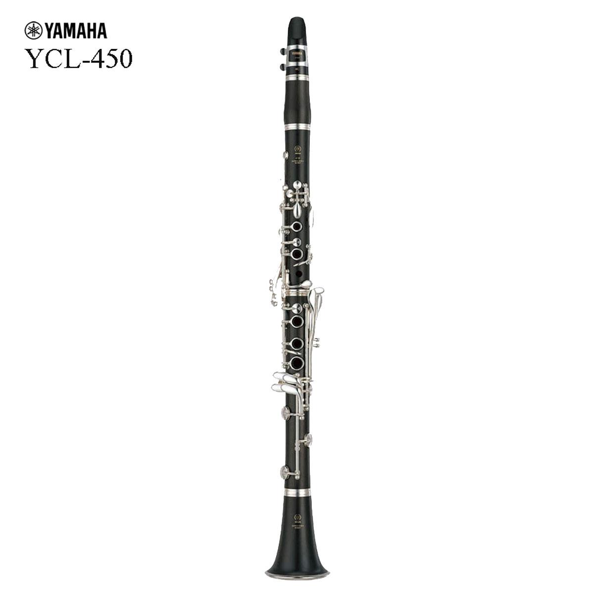 YAMAHA / ヤマハ スタンダードクラリネットYCL-450 (YCL-450-4) B♭Clarinet【5年保証】