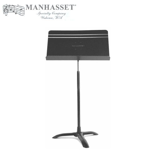 MANHASSET M48 Symphony Standマンハセット 譜面台 シンフォニーモデル M48 【取寄せ商品】
