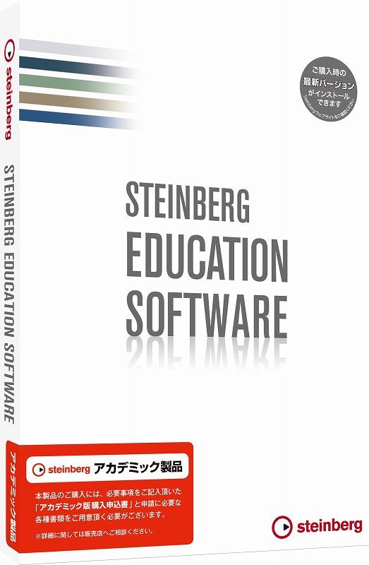 Steinberg / Cubase Pro 9.5 アカデミック版 DAWソフトウェア (CUBASE PRO/E)