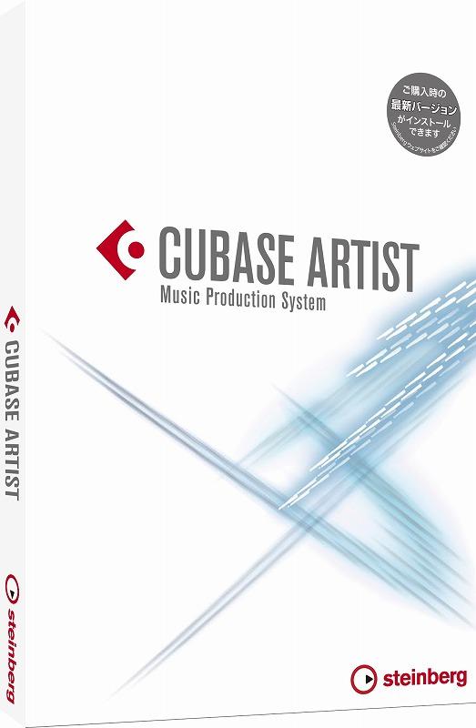 Steinberg / Cubase Artist 9.5 通常版 DAWソフトウェア (CUBASE ART/R)