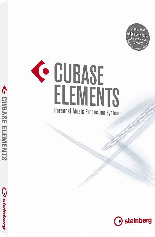 Steinberg / Cubase Elements 9.5 通常版 DAWソフトウェア (CUBASE EL/R)