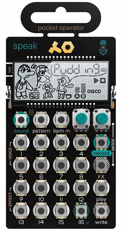 Teenage Engineering ティーンエイジエンジニアリング / POCKET OPERATOR PO-35 speak ボーカル・シンセサイザー/シーケンサー