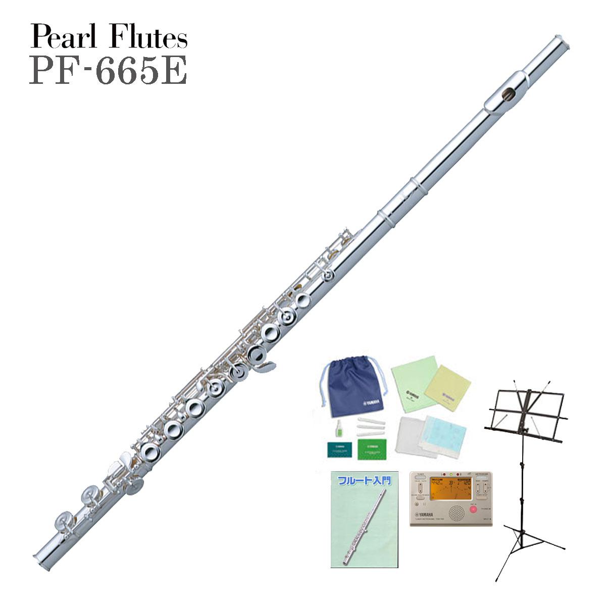 Pearl / PF-665E パール フルート PF665E ドルチェ PF665E 頭部管銀製 《未展示保管の新品をお届け》【お取り寄せ】【全部入りセット】《SPRING FAIR:811163200》