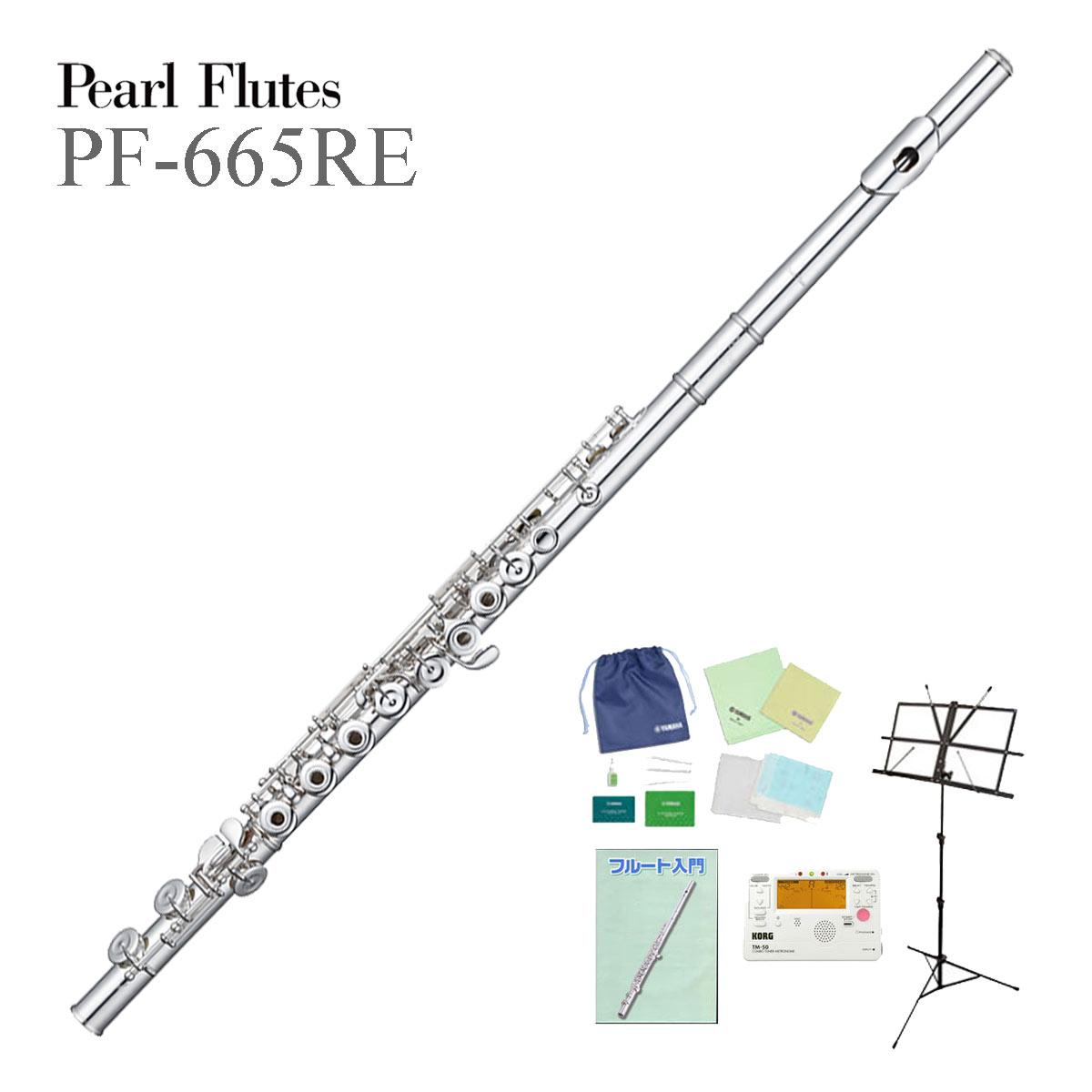 Pearl / PF-665RE パール フルート オフセット リングキィ ドルチェ PF665RE 頭部管銀製 《未展示保管の新品をお届け》【全部入りセット】
